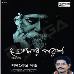 Listen to Tomar Preme Dhanya songs from Tomar Parash
