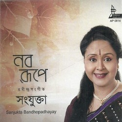 Listen to Baro Asha Kore Esechhi Go songs from Naba Rupey
