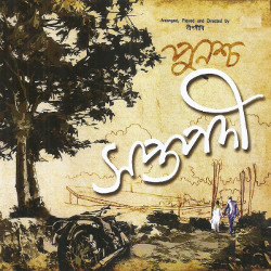 Punascha Saptapadi songs