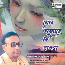 Listen to Apan Hara Matoara songs from Mor Bhaabanaarey Ki Haowa