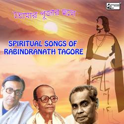 Tomar Pujar Chhaley - Spiritual Songs Of Rabindranath Tagore songs