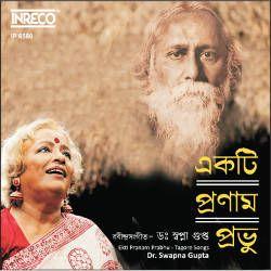 Ekti Pranam Prabhu songs