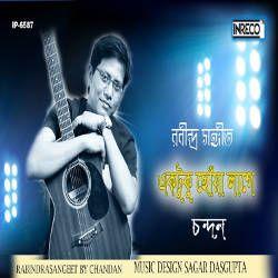 Ektuku Chhoya Lage songs