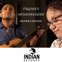 Listen to Tagores Shubhakshan songs from Tagores Shubhakshan