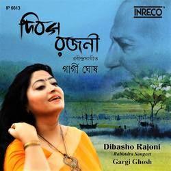 Dibasho Rajoni songs