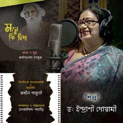 Mone Ki Dwidha songs