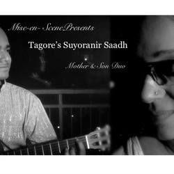 Suyoranir Saadh songs