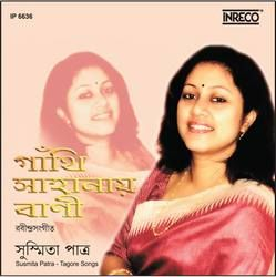 Ganthi Sahanay Bani songs