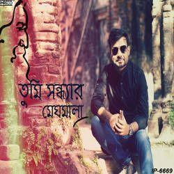 Tumi Sandhyaro Meghamala songs