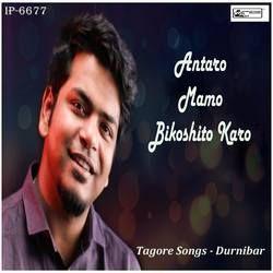 Antaro Mamo Bikashito Karo songs