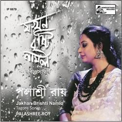 Listen to Aami Takhon Chhilem Magon songs from Jakhan Brishti Namlo