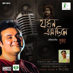 Jakhan Esechhile songs