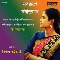 Nabarupe Rabindranath songs