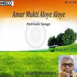 Amar Mukti Aloye Aloye songs