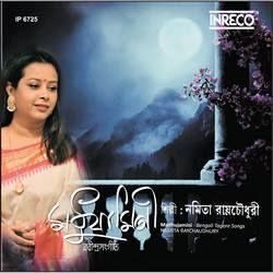 Madhujamini songs