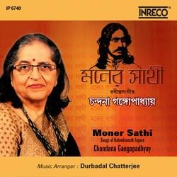 Moner Sathi songs