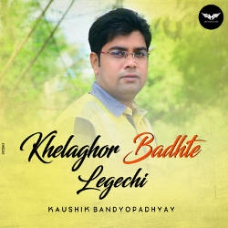 Khelaghor Badhte Legechi songs
