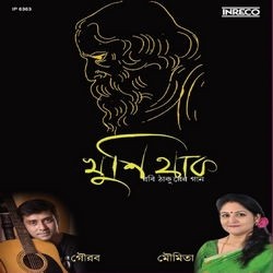Listen to Tumi Khushi Thako songs from Khushi Thako