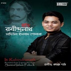 Iti Rabindranath songs
