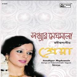 Sandhyar Meghamala songs