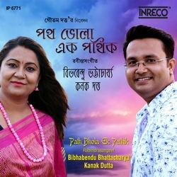 Path Bhola Ek Pathik songs