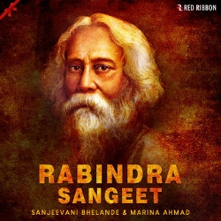 Rabindra Sangeet songs