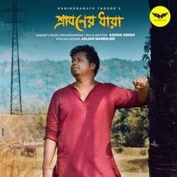 Sraboner Dharar Moto songs
