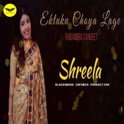 Ek Tuku Choya Lage songs