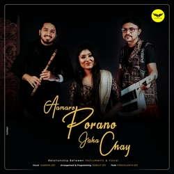 Aamaro Porano Jaha Chay songs
