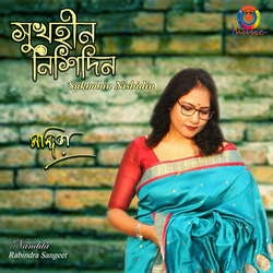 Sukhohin Nishidin Single songs