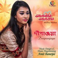Bhalobasa Bhalobasa songs