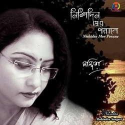 Nishidin Mor Porane  Single songs