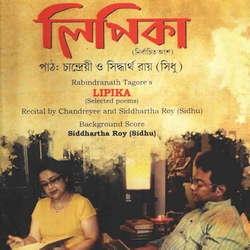 Lipika songs