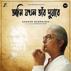 Ami Jakhon Tar Duare songs