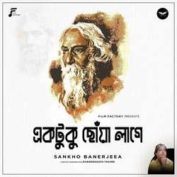 Ektuku Choa Lage songs