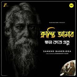 Klanti Amar Khoma Karo Prabhu songs