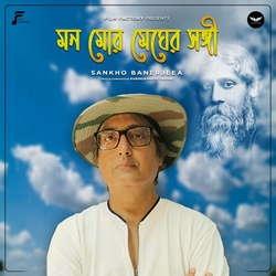 Mano Mor Meghero Sangi songs