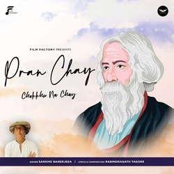 Pran Chay Chokkhu Na Chay songs