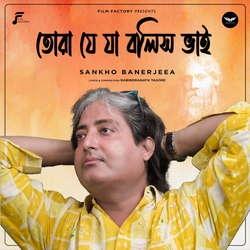Tora Je Ja Bolis Bhai songs