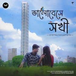 Bhalobese Sokhi songs