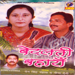 Bedalti Baharan songs