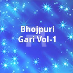 Listen to Barat Kare Center songs from Bhojpuri Gari - Vol 1