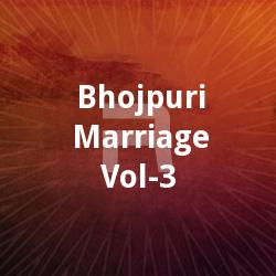 Listen to Sawan Ke Bundon songs from Bhojpuri Marriage - Vol 3