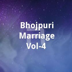 Listen to Sach Kahta Hai songs from Bhojpuri Marriage - Vol 4