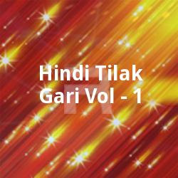 Hindi Tilak Gari Vol - 1