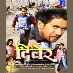 Listen to Diler songs from Diler