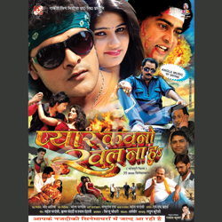 Listen to Daru Pike Karele Drama songs from Pyar Kawno Khel Na H