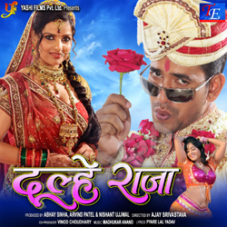 Listen to Jiya-Jiya Saman songs from Dulhe Raja