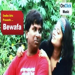 Listen to Nind Ankhiyaa Se Humre Churake Gai songs from Bewafa