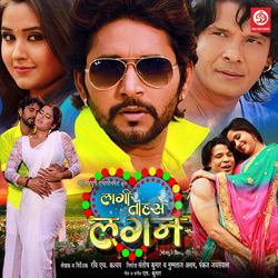 Listen to Hachar Pachar songs from Lagi Tojhse Lagan